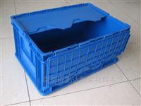 供应防尘物流箱 斜插塑料箱