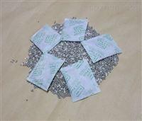 VCI 气相  防锈粉末 防锈剂 气相粉末