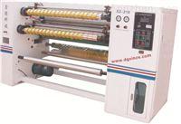 透明胶带分条机 生产胶带加工设备机械