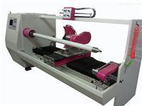 泡棉胶带自动分切机切台 美纹纸胶带切台