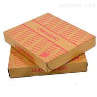 徐水县蔬菜包装纸箱纸盒生产价格实惠腾达