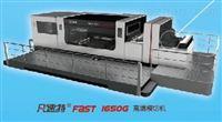 卡匣送纸全自动模切机高速机MWZ1650G