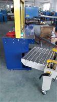 鑫沃发机械器材全自动打包机