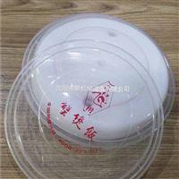 沧州雄县打包盒印字机保定一次性餐盒印刷机