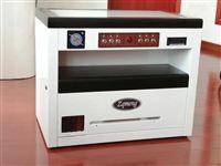 火热畅销的多功能彩印机可印pvc菜谱