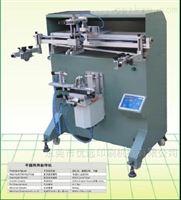 圆形曲面丝印机平面丝网印刷机厂家