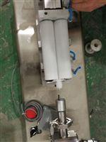 xry 胶水灌装机G1W1卓越品质