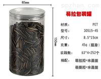 励升食品皇冠hg1717|官方网站塑料罐塑料瓶生产厂家