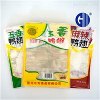 透明袋真空塑料袋耐高温蒸煮食品袋定制生产