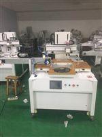 苏州市丝印机厂家玻璃板玻璃镜片丝网印刷机