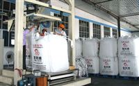 吨袋颗粒粉剂称重包装机
