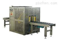 S600CS-HG全自动水平式缠绕包装机