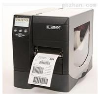 标签色带条码打印机