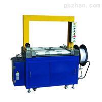 N200A全自动纸箱打包机