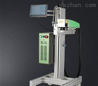 HF-200光�w激光打��C