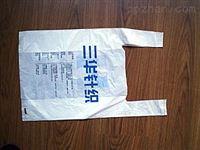 高密度聚乙烯塑料袋�S家 HDPE低�喊��b袋