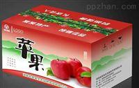 厂家直销葡萄纸箱定制彩印纸盒水果包装盒