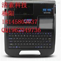 �擞尘���CS680(S650)