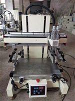 茶盒丝印机礼品盒网印机包装盒丝网印刷机