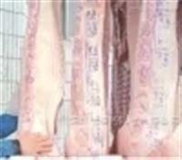 食品级生猪肉胴体刺青盖章印油