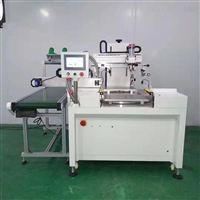 绍兴市亚克力标牌丝印机玻璃面板丝网印刷机