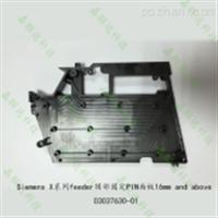 西门子X系列顶部固定PIN面板16mm 03037630