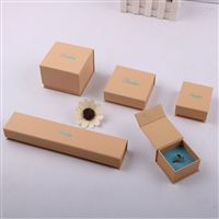 礼品纸盒首饰包装盒纸盒定制