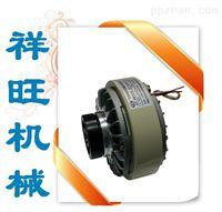 祥旺双轴磁粉离合器单轴制动器