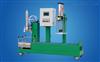 固化剂灌装设备,称重液体灌装机